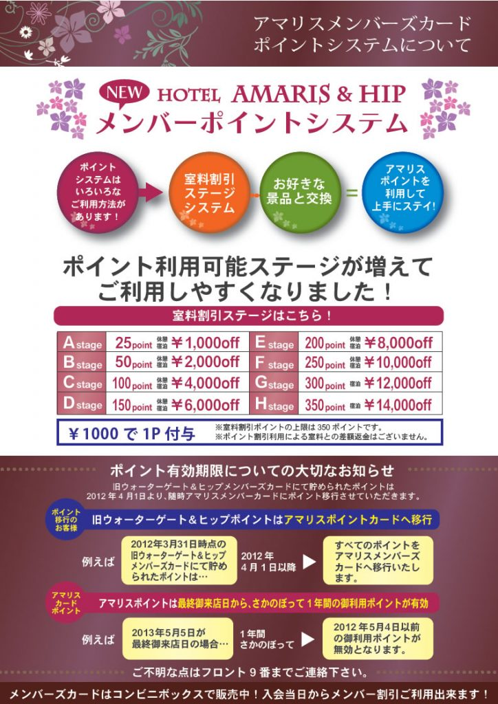 demo_20120326_09024