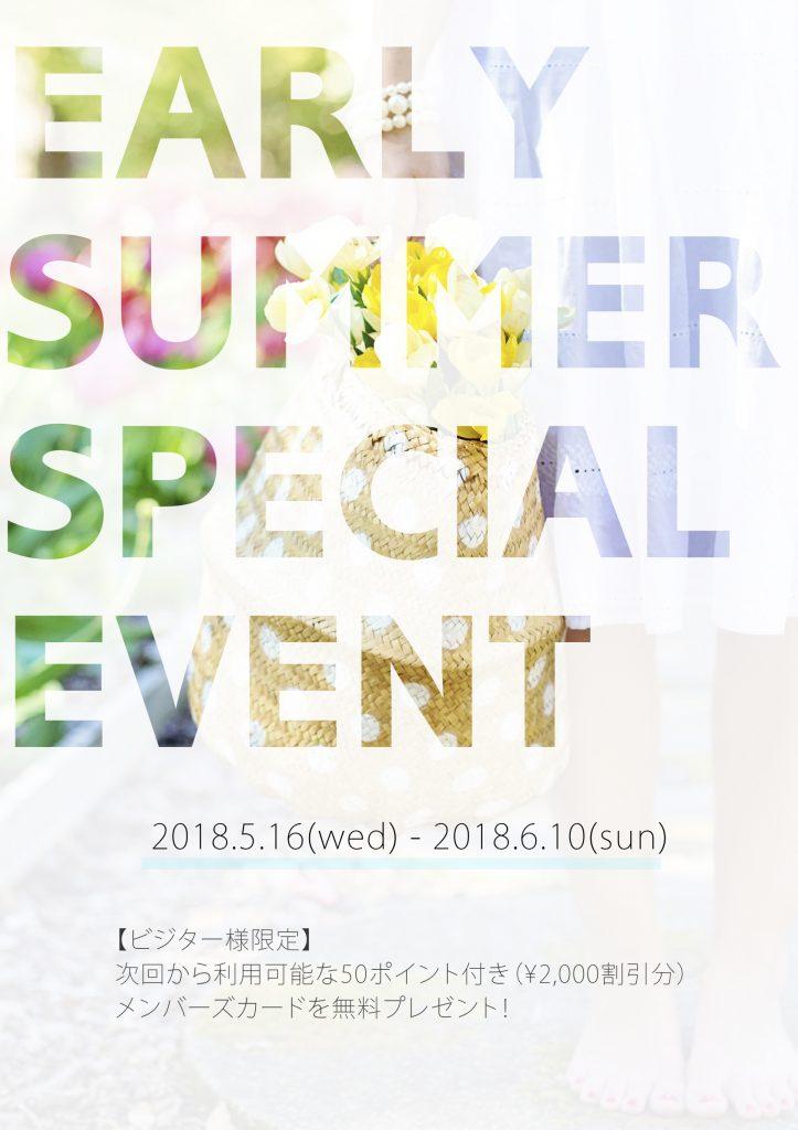 5月イベント_a1