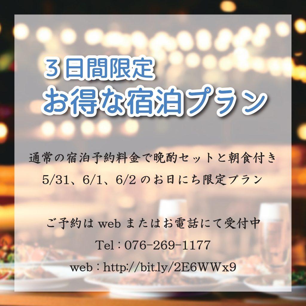 晩酌イベント_page-0001 (1)