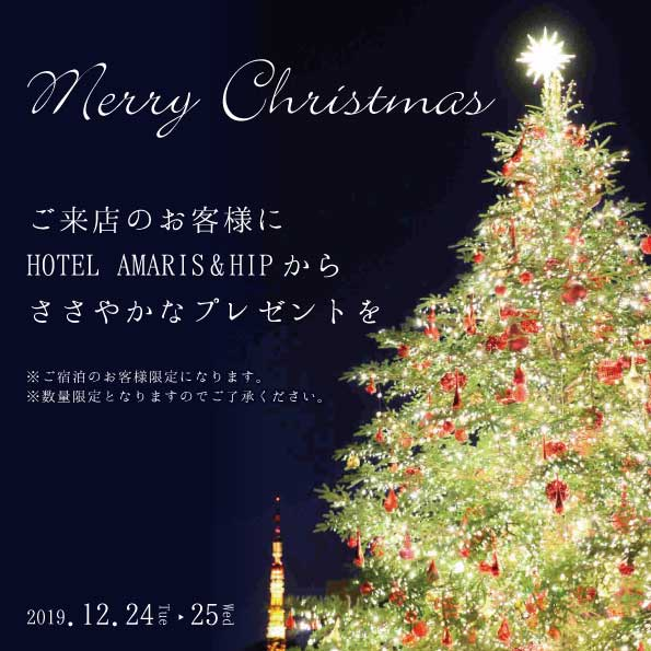 2019.12-クリスマスイベント