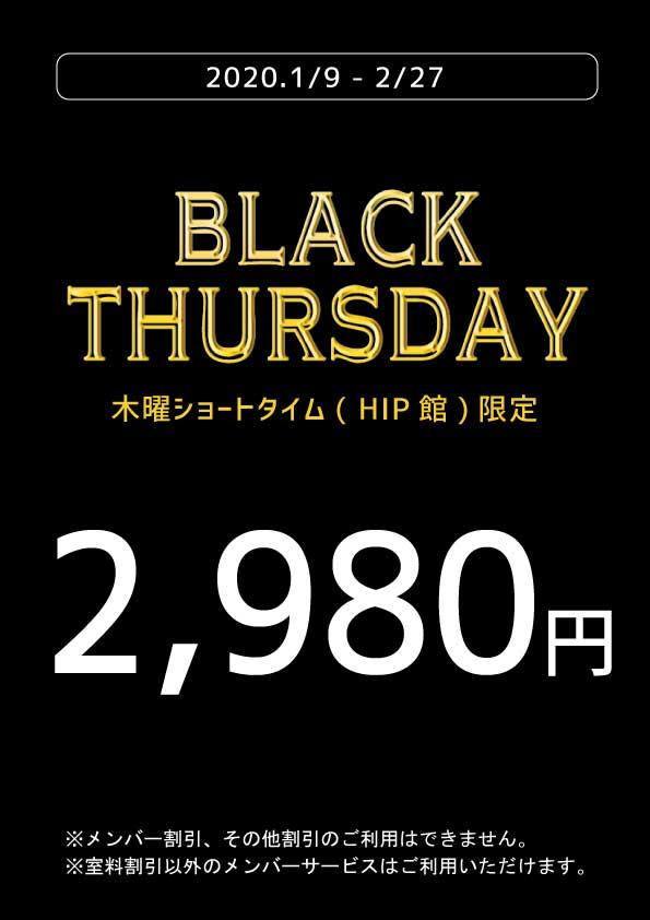 BlackThursday POP